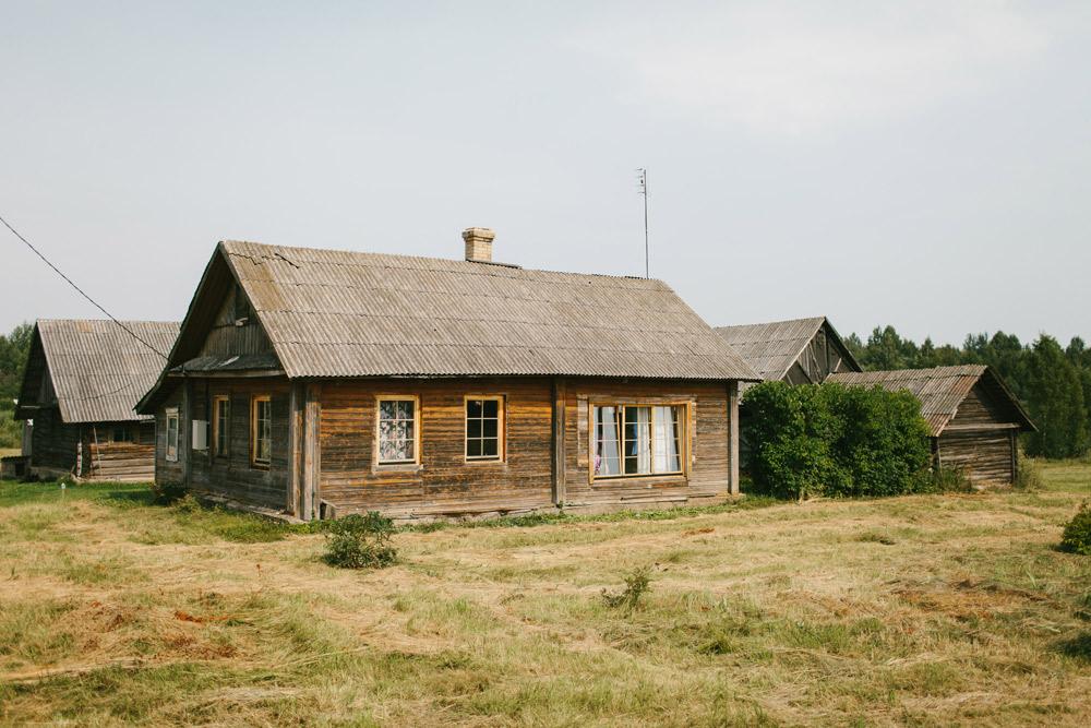 Kazas Latgale