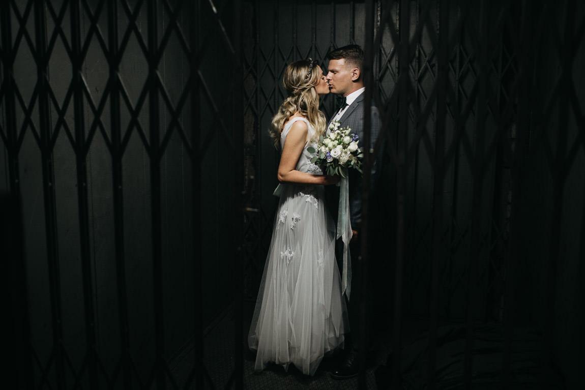 Industriālas kāzas