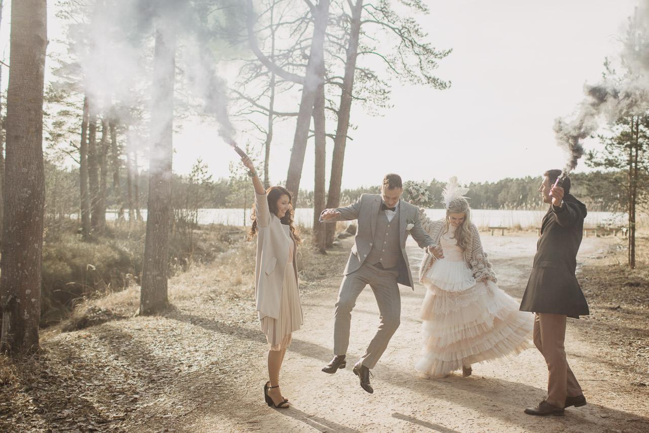 Jautras kāzas